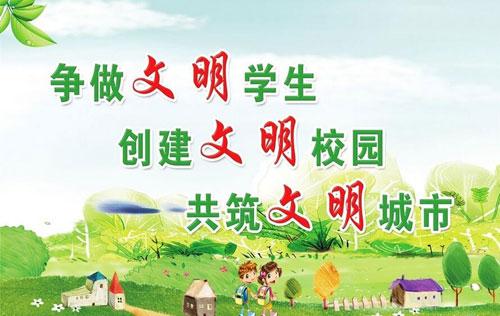 湖南农业大学创建全国文明校园工作宣传手册